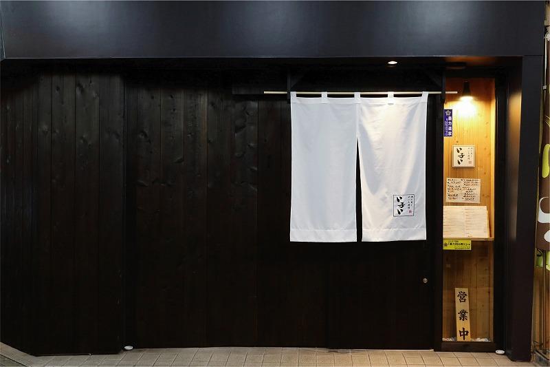 い子い様店舗新装工事